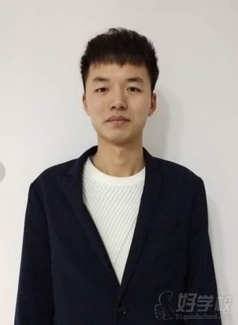 長沙思途職業培訓學校  導師劉鑫瀾