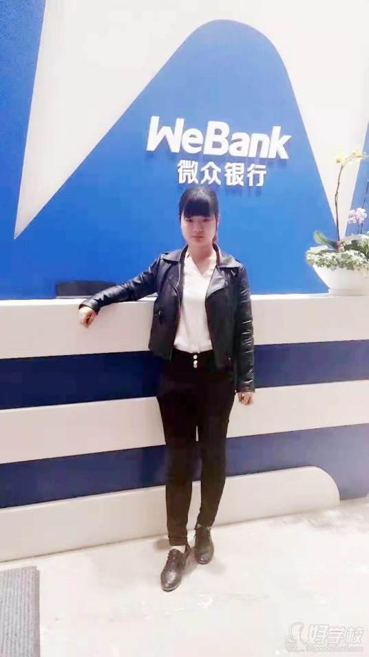 長沙思途職業培訓學校  學員陳琳