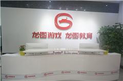 深圳游戏美术原画设计就业班