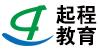 上海起程教育