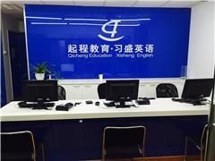 上海英语四级基础班