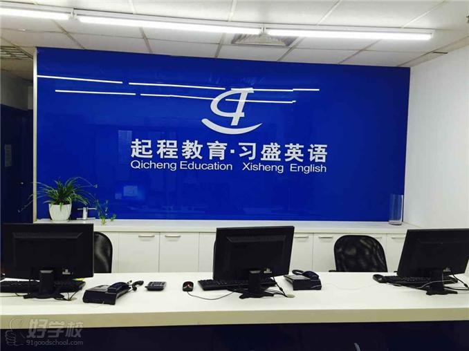 上海书法培训班