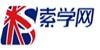 广州索引教育