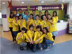 广州瑞思学科英语课程(适合6-12岁)培训班
