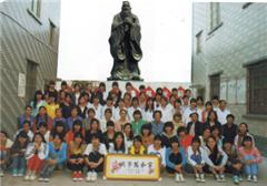 湛江市电子商务专业初中起点三年制中专招生简章