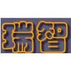 广州瑞智教育