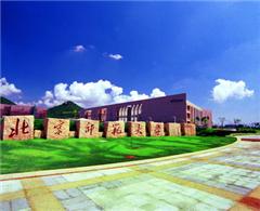 嘉应学院成考《美术学》专升本广州班