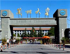 嘉应学院成考《护理学》专升本广州班