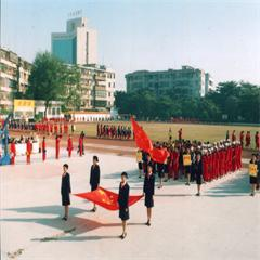 湛江《農村經濟綜合管理》高中起點1年制中專班