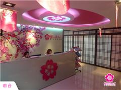 无锡日本留学全方位提升课程