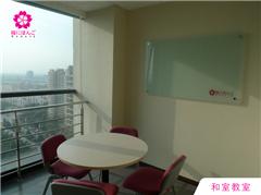 扬州旅游日语课程