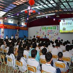 广州机电技术应用专业3+2大专学历