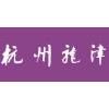 杭州龙津专修学校