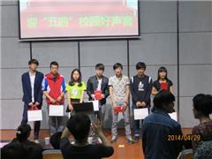 杭州机电一体化专业初中起点4年制中专大专连读班招生