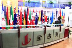 广州英国留学中学申请服务