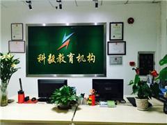 广西英华国际职业学院《环境艺术设计》专科广州招生