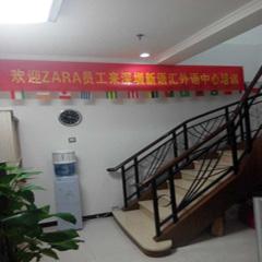 深圳德语A2培训班