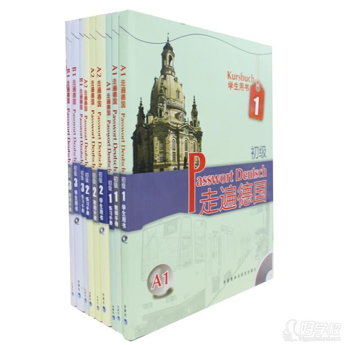 深圳新语汇国际语言中心课程教材