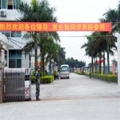 广州商务英语与文秘专业初中起点5年制中技/中专+大专
