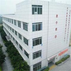 广州电子商务(移动电商方向)专业5年制高技招生