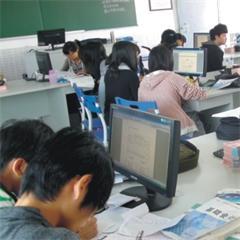 广东财经大学自考《计算机及应用》全日制专本同读惠州班