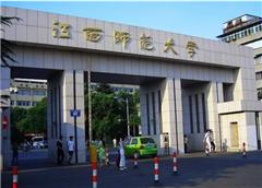 广州会计从业资格培训