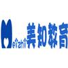 美知教育-亚洲语言专家