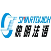 广州快明外语培训中心