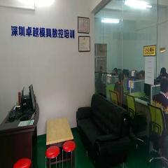 深圳UG编程培训模具零件综合班
