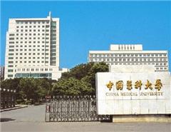 上海会计中级职称精品培训班
