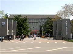 华东师范大学远程教育《教育学》专升本上海班
