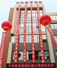 广州心理咨询师三级特价函授班