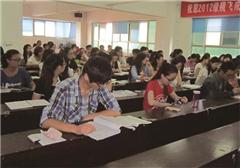 中山大学自考《行政管理》专升本保障通过广州班