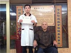 深圳古中医舌诊脉诊培训课程