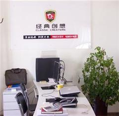 北京影视后期强化班