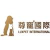 广州尊宠国际宠物美容护理培训学校