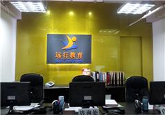 广州3DsMax效果图App培训