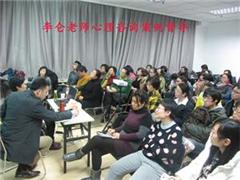天津心理沙盘团体体验课程