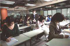 北京考研加强钻石卡A版培训