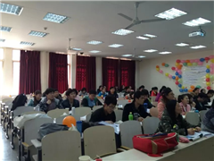 北京工商良乡校区