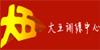 广州大五训练中心