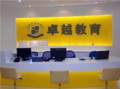 广州剑桥商务英语2A培训班