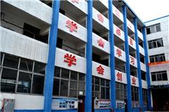 广州航空服务专业初中起点3年中技班