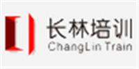 廣州市長林職業培訓學校
