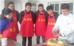 武汉北京烤鸭技术培训