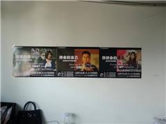 广州ACT基础三人培训班