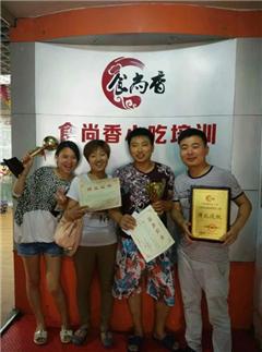 广州正宗港式甜品培训班
