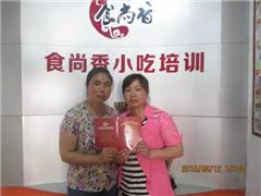 南京正宗烧烤技术培训班