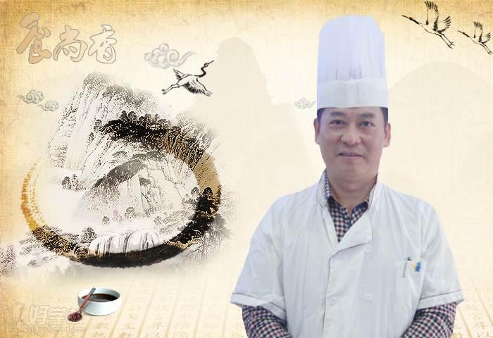 张春(厨师长)
