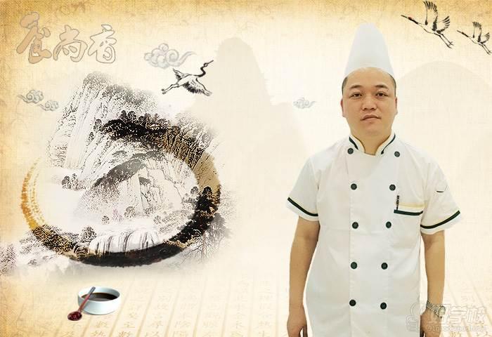 许富铨(烧腊厨师)